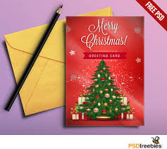 Christmas Card Images Free Christmas Greeting Card Free Psd Psdfreebies Com