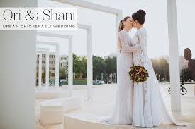 Jewish lesbian wedding pics