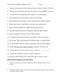 comma quiz grade 8