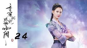 Image result for [ENG SUB] [香香沉烬如如霜] Ashes of Love——23 (Yang Zi, Deng Lun starring Ancient Mythology Drama)