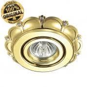 <b>Встраиваемый светильник</b>. Купить в Москве - Доставка по всей ...