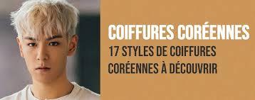 Créé par the haircut, le coiffeur privé des hommes. 17 Styles De Coiffures Coreennes Coupe De Cheveux Homme