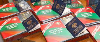 Конституция Республики Беларусь Официальный интернет портал  Конституция Республики Беларусь