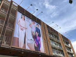 Billboard ใหม่ รับฟ้าใสๆ... - ร้านชุดไทย Phahurat.com