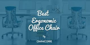 <b>Top</b> 16 <b>Best Ergonomic</b> Office Chairs 2019 + Editors Pick
