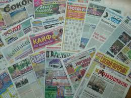 Отчет по практике Отчет по практике в типографии ru Брошюры и журналы