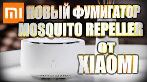 Новый <b>фумигатор Xiaomi</b> Mi <b>Mijia</b> Mosquito Repeller. Обзор ...