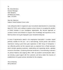 Cover Letter Temlate Retail Cover Letter Templates 8 Samples Examples Formats