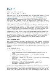 tma task sheet