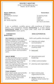 Skills Based Resume Examples Sarahepps Com