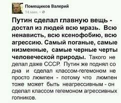 Группировка Прилепина из стриптизеров и неврастеников ликвидирована в Донецке, - террорист Долгов - Цензор.НЕТ 7417