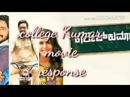 college kumar kannada film review college kumar review college  college kumar kannada film review college kumar review college kumar audience response