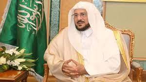 وزير الشؤون الإسلامية يتفقّد مسجد التنعيم