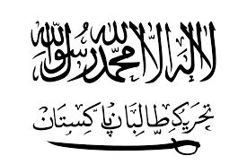 طالبان باكستان - ويكيبيديا