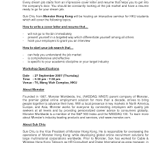 Writing An Excellent Job Application Letter Strongover Examples Good