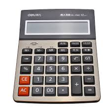 Financial Calculator Deli 1542a Calculator Business Office Household Computer Voice Large Screen Financial Calculator