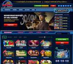 Реальный шанс стать одним из удачливых игроков казино Вулкан!