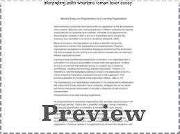interpreting edith whartons r fever essay coursework academic  interpreting edith whartons r fever essay interpreting edith whartons r fever definitive criteria for judging