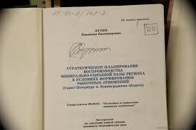 РГБ ночь leninka ru 28
