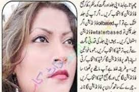 you urdu makeup tips eye makeup tutorial video