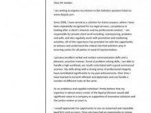 Sample Covering Letter For Cv – Ideal.vistalist.co In Cover Letter ...
