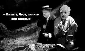 В Раде собирают подписи, чтобы расследовать деятельность Гонтаревой на посту главы НБУ - Цензор.НЕТ 2203