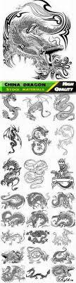 дракон Rylikru сайт графики и дизайна скачать клипарт футажи