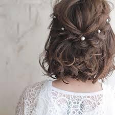 色々な結婚式のお呼ばれドレスヘアスタイルが見たい ガールズ