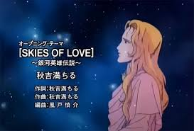Неизвестен — anime mix amv hdаниме микс амв клипcoup de grace 04:42. Top 50 Best Anime Opening Intro Themes Of All Time Ranked Fandomspot