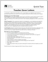 Primary Teacher Cover Letter Teacher Cv Cover Letter Teacher Cover Letter Example Teacher Resume