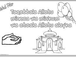 Happy Eid Mubarak Coloring Pages 2017 Eid Al Fitr Eid Mubarak
