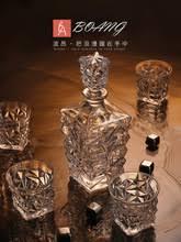 Роскошный <b>подарочный набор</b> для виски, Хрустальная ...