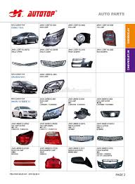 car for cv bu 12 spare parts page2 3 22831834 22831835 car for cv bu 12 spare parts page2 3 22831834