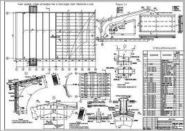 Курсовой проект Коровник на голов привязного содержания  Курсовой проект Коровник на 200 голов привязного содержания Конструкции из дерева
