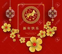 2018 Chinese New Year Greeting Card Design Royalty Free Cliparts