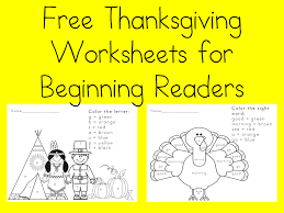 Thanksgiving Color by Letter/Sightword | Homeschool, Worksheets ...