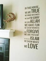 Beautiful Islamic Love Quotes Best Of 24 Beautiful Islamic Quotes About Love In English