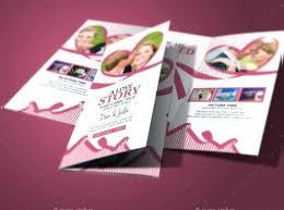 Foldable Invitation Template Foldable Invitations Ayushsharma