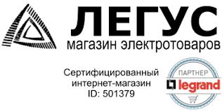 Купить <b>Lightstar 217609 Светильник Intero</b> 16 Round Gu10 Серый