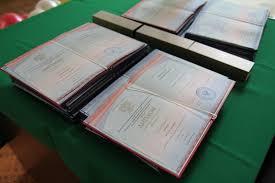 июля прошло вручение дипломов выпускникам колледжа  2 июля прошло вручение дипломов выпускникам колледжа приборостроения и информационных технологий