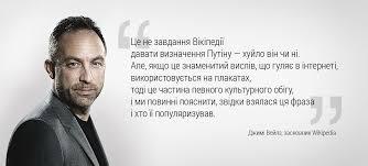 """Порошенко поблагодарил Туска за единогласное решение Совета ЕС о введении """"Азовского пакета"""" санкций - Цензор.НЕТ 9501"""