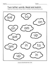 two letter words matching worksheet