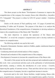 Дипломная работа Министерство образования и науки Российской  the purpose of the thesis is to analyze the theoretical foundations of the competitiveness of enterprises