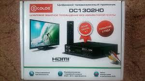 Обзор от покупателя на Ресивер <b>DVB</b>-<b>T2 D</b>-<b>COLOR</b> DC1302HD ...