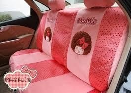 name simple mocmoc universal auto dot car seat covers velvet full set 10pcs pink