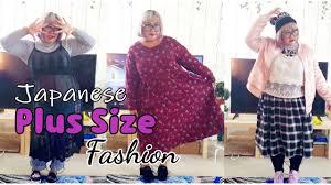 <b>Japanese</b> Inspired <b>Style Plus</b> Size Fashion | FW 2016/2017 แฟชั่น ...