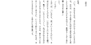 若紫 現代 語 訳