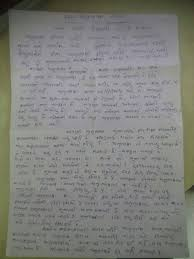 matrubhasha din essay