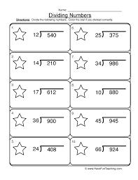 Dividing 2 into 3 Digit Worksheet 1