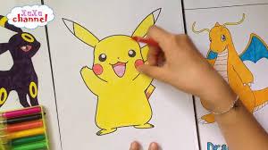 Pokemon Go - Pikachu - Tô màu Pikachu đáng yêu - Có link download tranh |  Tổng hợp những bức tranh tô màu đẹp nhất - Kênh nhạc ru ngủ, nhạc thư